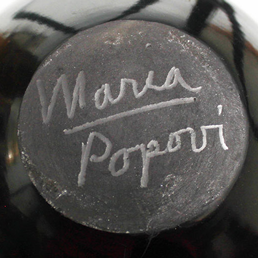 Maria Popovi Signed Pottery