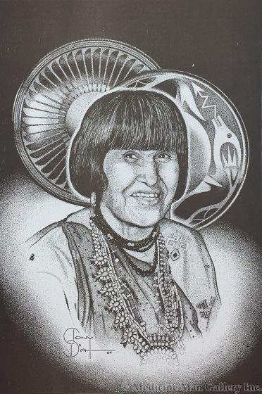 """Da, Tony (1940 - 2008) - """"Maria Martinez"""" Printed at Popovi Da Studio"""