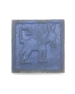 "Awa Tsireh (1895-1955) – San Ildefonso Hand GlazedPottery Tile with Animal, c. 1920s, 4"" x 4"" (P3304-CO-326)"