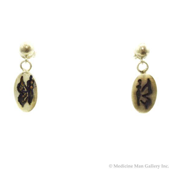 """Jason Takala - Hopi Silver Overlay Butterfly Design Post Earrings c. 1970s, 1"""" x 0.375"""""""