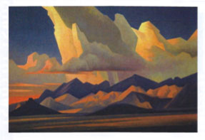 "Ed Mell, Sonoran Cast, oil on linen, 20"" x 30"""